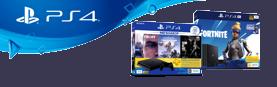 Специальные цены на PS 4!