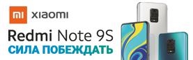 Новый Redmi Note 9S c впечатляющей квадро-камерой уже в «ЭЛЕКТРОСИЛЕ»!