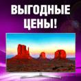 За телевизором - в «ЭЛЕКТРОСИЛУ»!