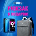 Рюкзак в подарок при покупке HONOR 9 Lite!